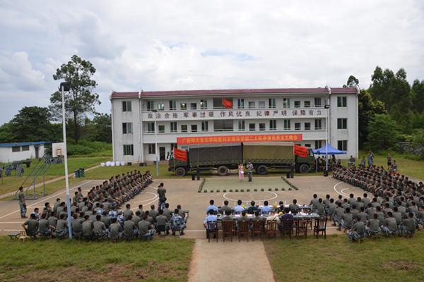 我院到空军空降兵学院开展拥军慰问演出活动图片